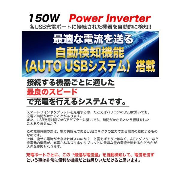 インバーター シガーソケット コンセント USB チャージャー 12V 車載 携帯 充電器 車中泊グッズ|commers-shop|10