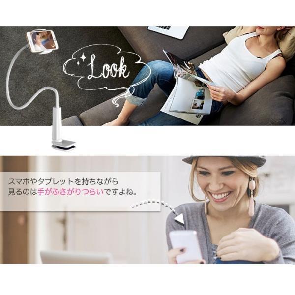 タブレット スタンド スマホスタンド 寝ながら iPad ホルダー 65cm|commers-shop|04