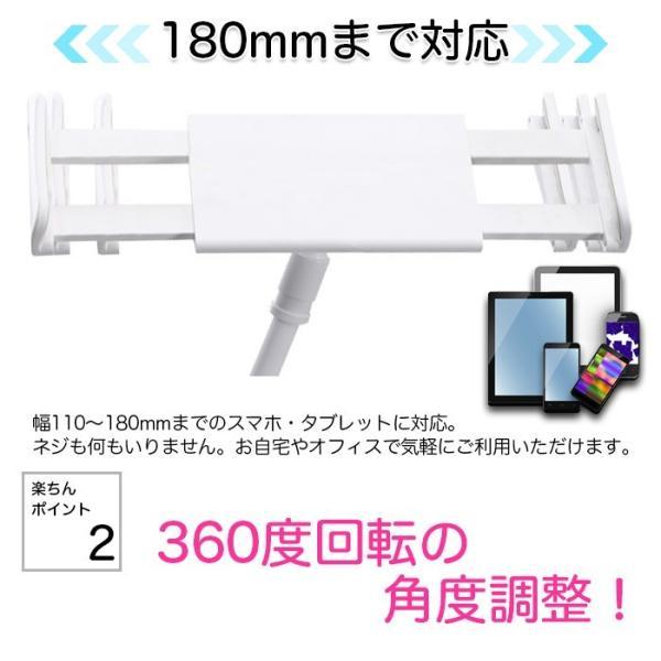 タブレット スタンド スマホスタンド 寝ながら iPad ホルダー 65cm|commers-shop|06