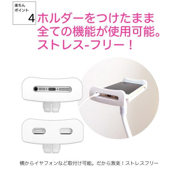 タブレット スタンド スマホスタンド 寝ながら iPad ホルダー 110cm|commers-shop|04