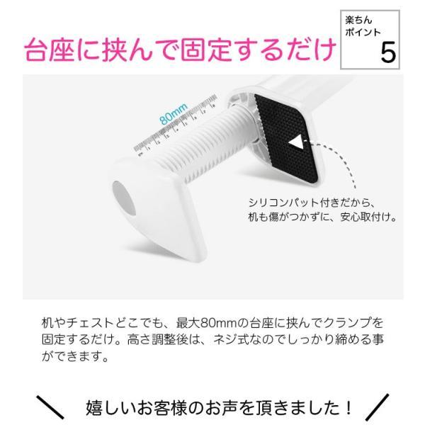タブレット スタンド スマホスタンド 寝ながら iPad ホルダー 110cm|commers-shop|05