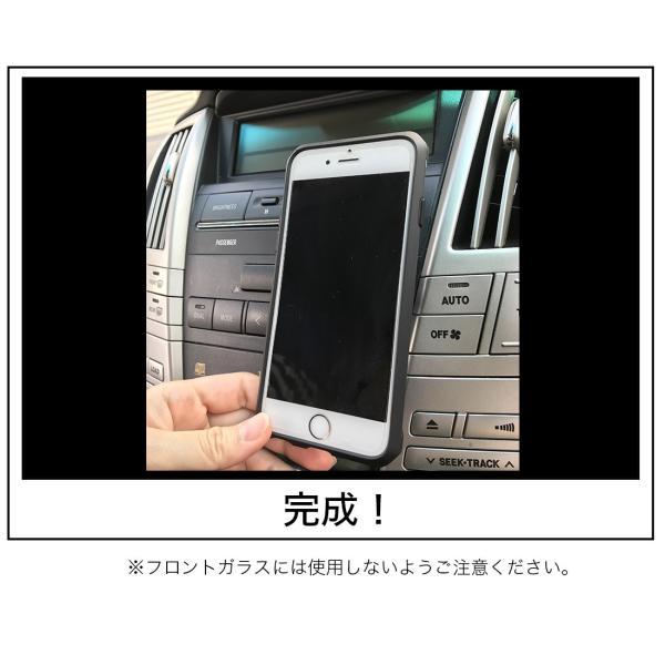 スマホホルダー 車 車載ホルダー スマホスタンド マグネット 携帯 スマートフォン commers-shop 14
