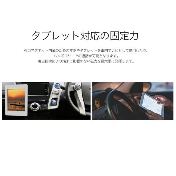 スマホホルダー 車 車載ホルダー スマホスタンド マグネット 携帯 スマートフォン commers-shop 07