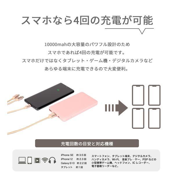 モバイルバッテリー 大容量 iPhone スマホ 携帯 充電器 急速充電 10000mAh|commers-shop|11