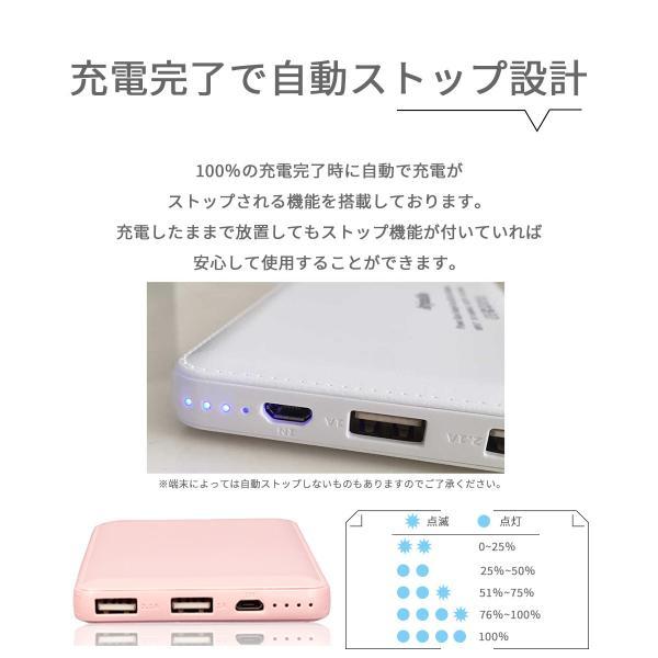 モバイルバッテリー 大容量 iPhone スマホ 携帯 充電器 急速充電 10000mAh|commers-shop|12