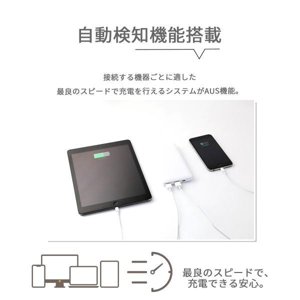 モバイルバッテリー 大容量 iPhone スマホ 携帯 充電器 急速充電 10000mAh|commers-shop|13