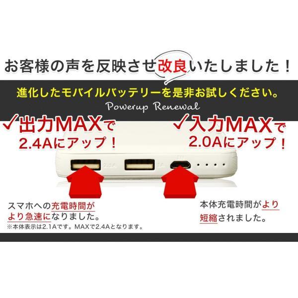 モバイルバッテリー 大容量 iPhone スマホ 携帯 充電器 急速充電 10000mAh|commers-shop|15