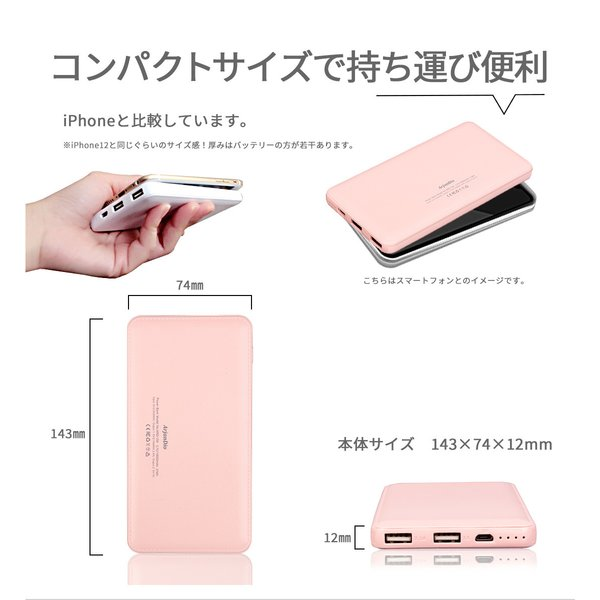 モバイルバッテリー 大容量 iPhone スマホ 携帯 充電器 急速充電 10000mAh|commers-shop|16