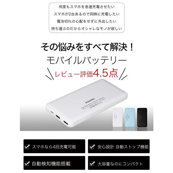 モバイルバッテリー 大容量 急速充電 iPhone アンドロイド 軽量 スマホ 携帯充電器 10000mAh|commers-shop|06