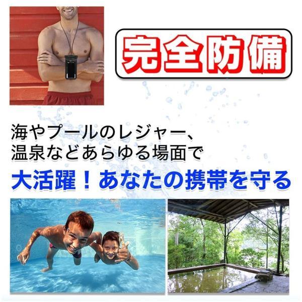 防水ケース スマホケース iPhone ケース 防水ポーチ カバー アイフォン 携帯 スマートフォン|commers-shop|02
