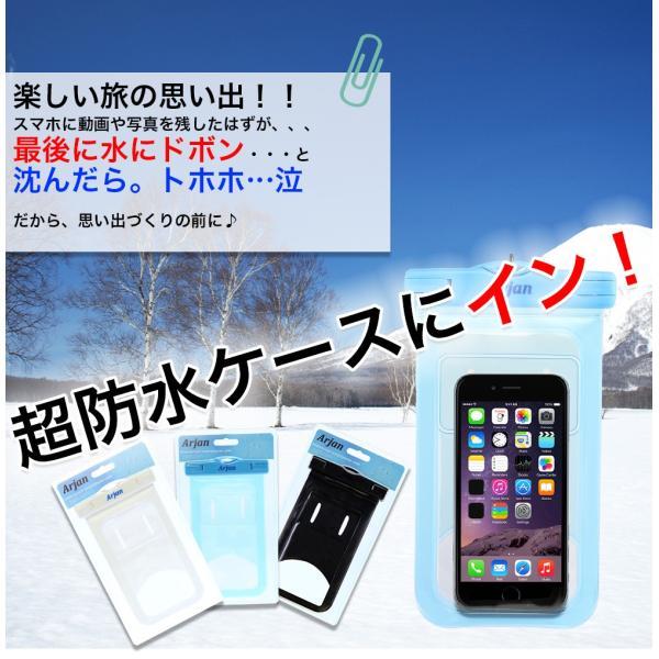 防水ケース スマホケース iPhone ケース 防水ポーチ カバー アイフォン 携帯 スマートフォン|commers-shop|03