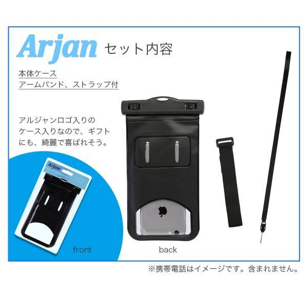 防水ケース スマホケース iPhone ケース 防水ポーチ カバー アイフォン 携帯 スマートフォン|commers-shop|04