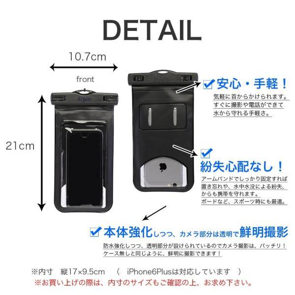 防水ケース スマホケース iPhone ケース 防水ポーチ カバー アイフォン 携帯 スマートフォン|commers-shop|05