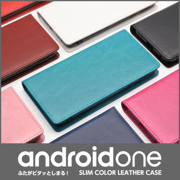 AndroidOneS7スマホケース手帳型スリムカラーベルト無しAndroidOneS7ケースカバーアンドロイドワンS7カバーマ