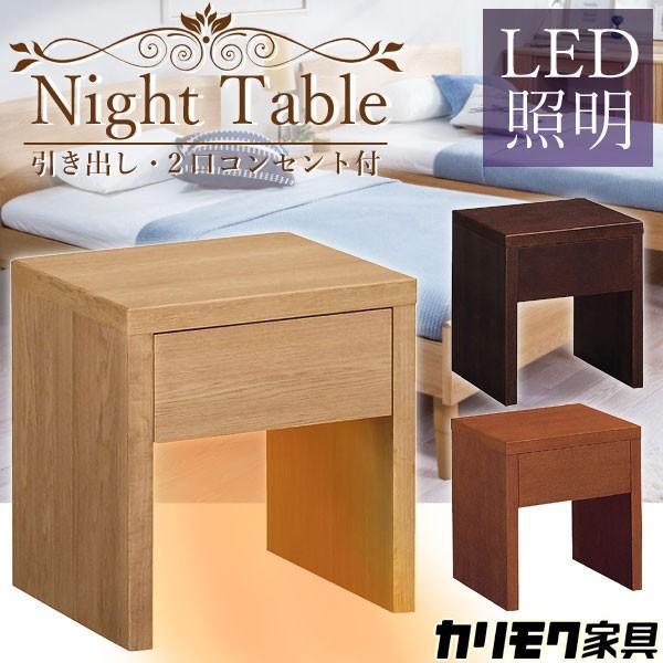 テーブル ベッド サイド