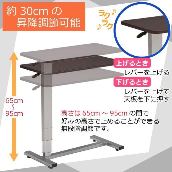 ベッドテーブル サイドテーブル 介護テーブル 昇降サイドテーブル 介護支援 電動ベッド用 昇降式 DW-1320 360°回転 キャスター付 移動式 多目的|comodocasa|02