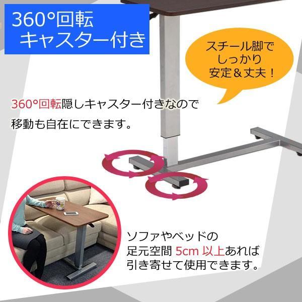 ベッドテーブル サイドテーブル 介護テーブル 昇降サイドテーブル 介護支援 電動ベッド用 昇降式 DW-1320 360°回転 キャスター付 移動式 多目的|comodocasa|03