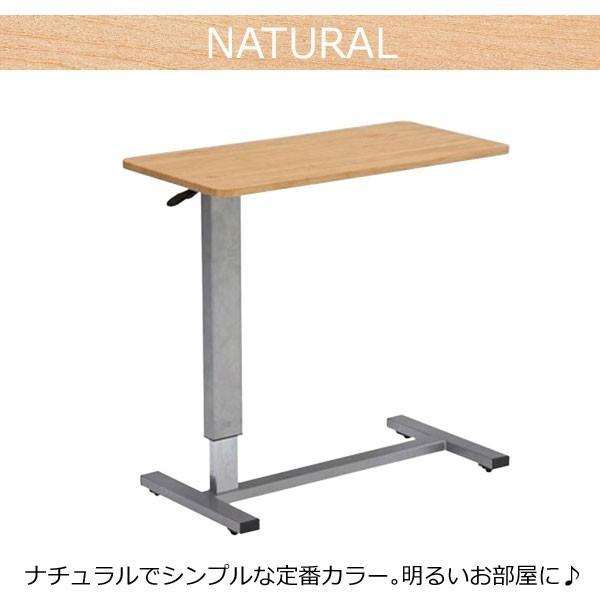 ベッドテーブル サイドテーブル 介護テーブル 昇降サイドテーブル 介護支援 電動ベッド用 昇降式 DW-1320 360°回転 キャスター付 移動式 多目的|comodocasa|05