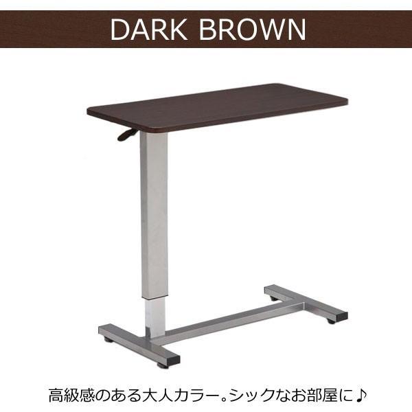 ベッドテーブル サイドテーブル 介護テーブル 昇降サイドテーブル 介護支援 電動ベッド用 昇降式 DW-1320 360°回転 キャスター付 移動式 多目的|comodocasa|07