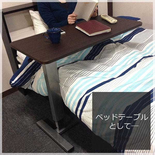 ベッドテーブル サイドテーブル 介護テーブル 昇降サイドテーブル 介護支援 電動ベッド用 昇降式 DW-1320 360°回転 キャスター付 移動式 多目的|comodocasa|08
