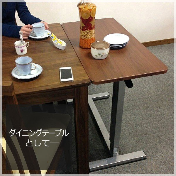 ベッドテーブル サイドテーブル 介護テーブル 昇降サイドテーブル 介護支援 電動ベッド用 昇降式 DW-1320 360°回転 キャスター付 移動式 多目的|comodocasa|09