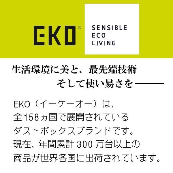 EKO ゴミ箱 ファントムセンサービン EK9277MT 45L ダストボックス 自動感知 オートセンサービン ステンレス製 蓋付 自動開閉 おすすめ 人気 comodocasa 06