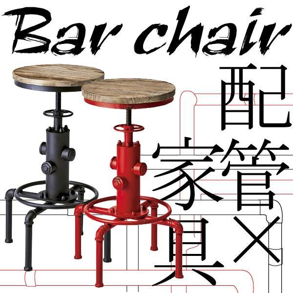 チェア KNC-A812 バーチェア カウンターチェア バースツール 木製 天然木 椅子 イス いす ビンテージ おしゃれ アンティーク インダストリアルシリーズ スチール|comodocasa