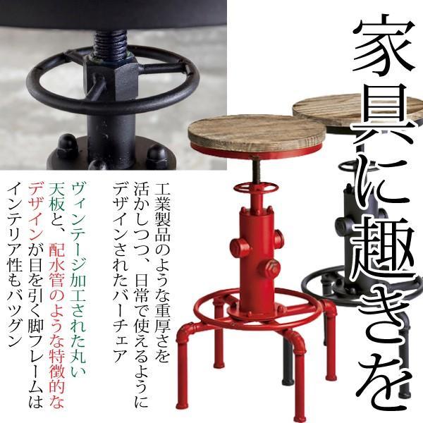 チェア KNC-A812 バーチェア カウンターチェア バースツール 木製 天然木 椅子 イス いす ビンテージ おしゃれ アンティーク インダストリアルシリーズ スチール|comodocasa|02