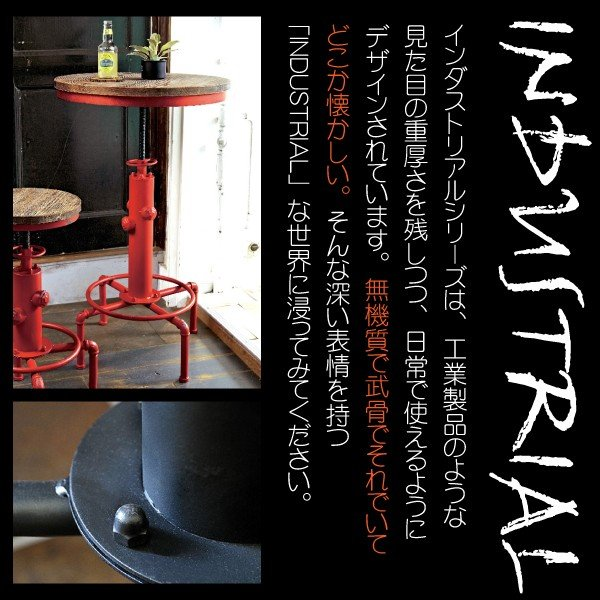 チェア KNC-A812 バーチェア カウンターチェア バースツール 木製 天然木 椅子 イス いす ビンテージ おしゃれ アンティーク インダストリアルシリーズ スチール|comodocasa|03