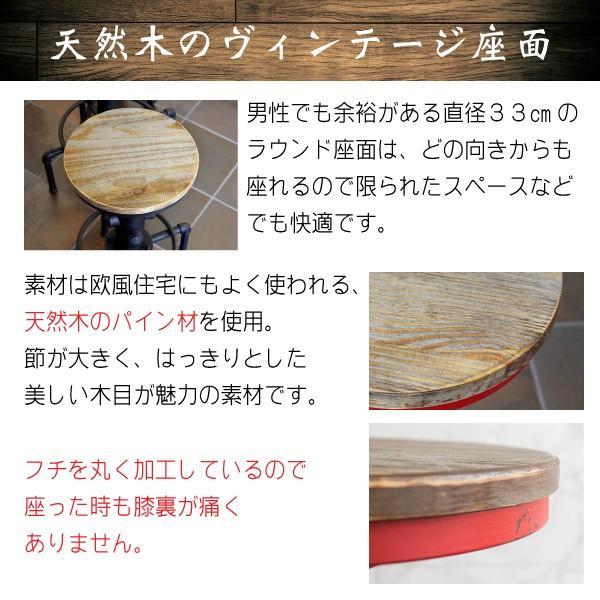 チェア KNC-A812 バーチェア カウンターチェア バースツール 木製 天然木 椅子 イス いす ビンテージ おしゃれ アンティーク インダストリアルシリーズ スチール|comodocasa|04