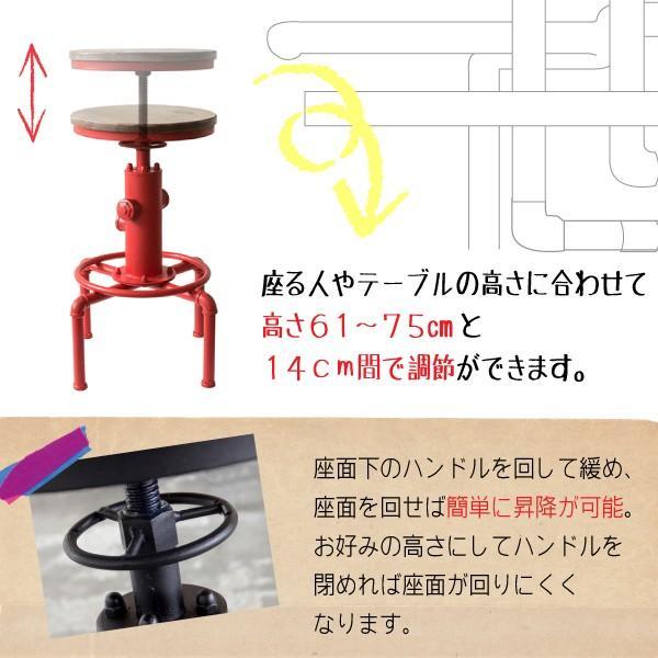チェア KNC-A812 バーチェア カウンターチェア バースツール 木製 天然木 椅子 イス いす ビンテージ おしゃれ アンティーク インダストリアルシリーズ スチール|comodocasa|05