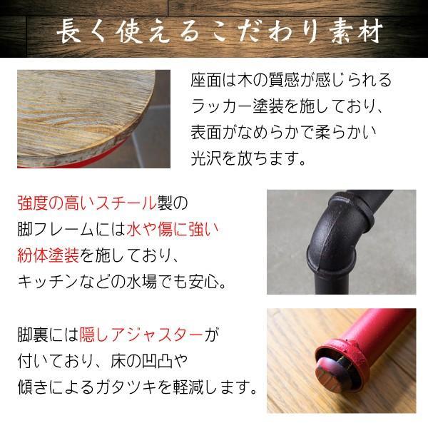チェア KNC-A812 バーチェア カウンターチェア バースツール 木製 天然木 椅子 イス いす ビンテージ おしゃれ アンティーク インダストリアルシリーズ スチール|comodocasa|06