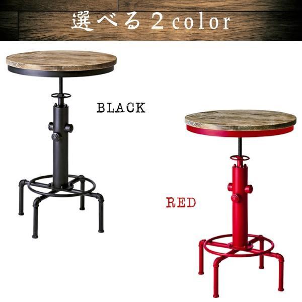 チェア KNC-A812 バーチェア カウンターチェア バースツール 木製 天然木 椅子 イス いす ビンテージ おしゃれ アンティーク インダストリアルシリーズ スチール|comodocasa|07