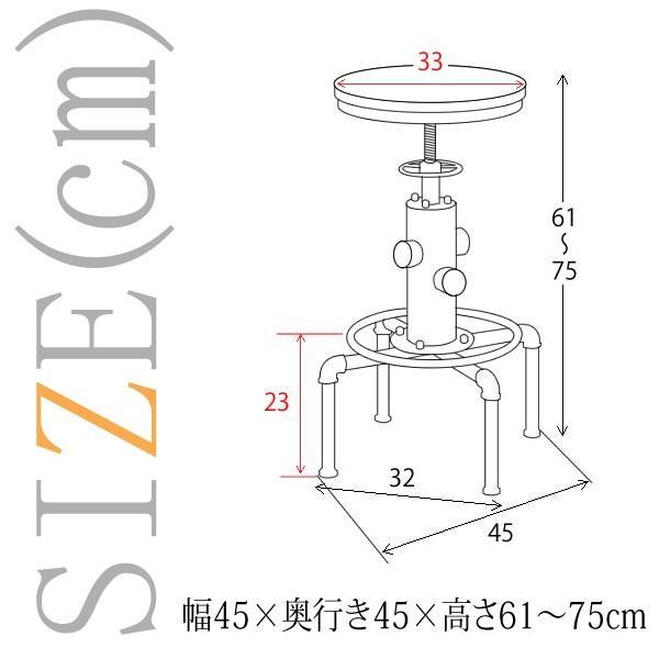 チェア KNC-A812 バーチェア カウンターチェア バースツール 木製 天然木 椅子 イス いす ビンテージ おしゃれ アンティーク インダストリアルシリーズ スチール|comodocasa|08