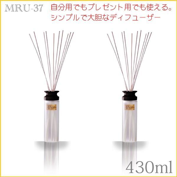 リードディフューザー アロマ 癒し 匂い 香水 芳香剤 Nordic Collectionノルディックコレクション MRU-37N|comodocasa