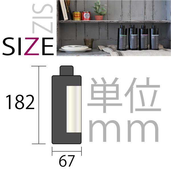 リードディフューザー 詰め替え用 ボトル MRUS-48ML メルシーユー 詰替用 フレグランスオイル 480ml mercyu アロマ 癒し 匂い 香水 芳香剤 ボトル|comodocasa|05