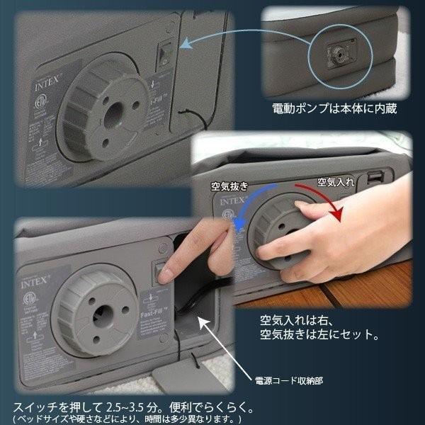 上級モデル インテックス INTEX エアーベッド 簡易ベッド マット厚さ46cm コンパクト 持ち運び 電動 プレムエアー ワン 64903 ダブル Prem AIRE1 エアベッド|comodocasa|06
