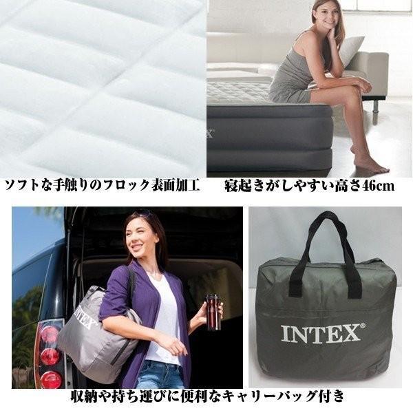 上級モデル インテックス INTEX エアーベッド 簡易ベッド マット厚さ46cm コンパクト 持ち運び 電動 プレムエアー ワン 64903 ダブル Prem AIRE1 エアベッド|comodocasa|09