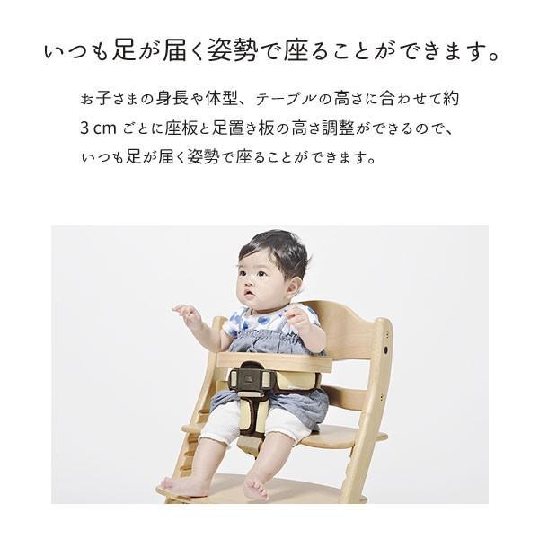 ベビーチェア キッズチェア ハイタイプ ハイチェア 子供用椅子 木製 大和屋 すくすく スリムプラス テーブル付 sukusuku 人気 メーカー保証 7501 7502 7503|comodocasa|11
