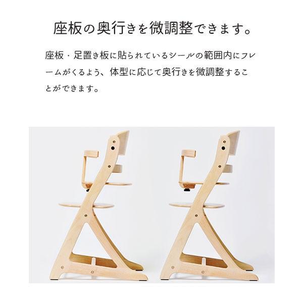 ベビーチェア キッズチェア ハイタイプ ハイチェア 子供用椅子 木製 大和屋 すくすく スリムプラス テーブル付 sukusuku 人気 メーカー保証 7501 7502 7503|comodocasa|13