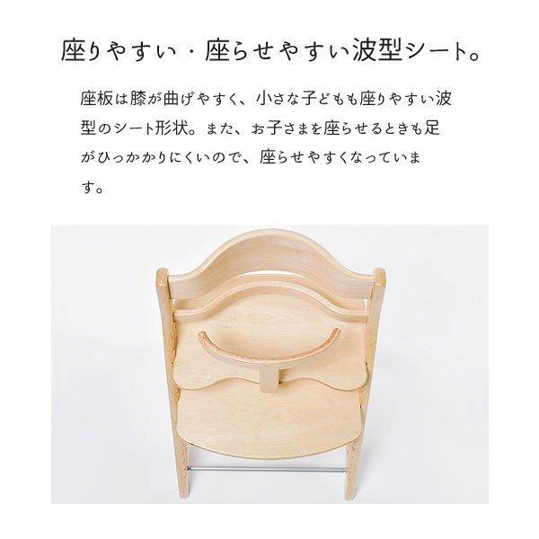 ベビーチェア キッズチェア ハイタイプ ハイチェア 子供用椅子 木製 大和屋 すくすく スリムプラス テーブル付 sukusuku 人気 メーカー保証 7501 7502 7503|comodocasa|14