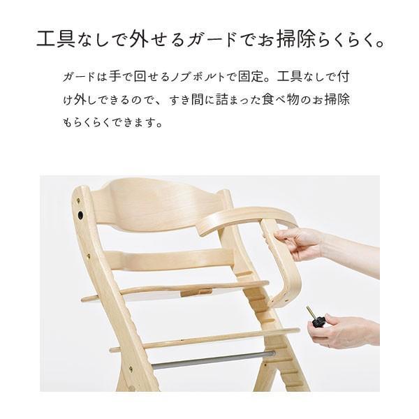 ベビーチェア キッズチェア ハイタイプ ハイチェア 子供用椅子 木製 大和屋 すくすく スリムプラス テーブル付 sukusuku 人気 メーカー保証 7501 7502 7503|comodocasa|15