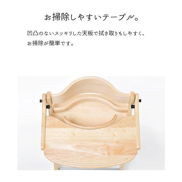 ベビーチェア キッズチェア ハイタイプ ハイチェア 子供用椅子 木製 大和屋 すくすく スリムプラス テーブル付 sukusuku 人気 メーカー保証 7501 7502 7503|comodocasa|16