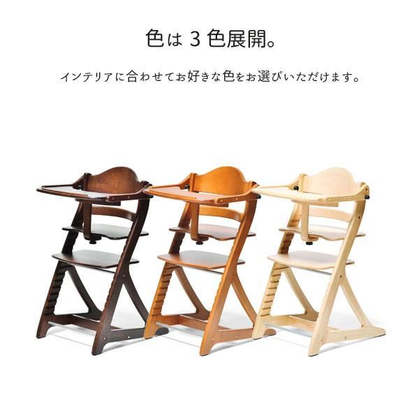 ベビーチェア キッズチェア ハイタイプ ハイチェア 子供用椅子 木製 大和屋 すくすく スリムプラス テーブル付 sukusuku 人気 メーカー保証 7501 7502 7503|comodocasa|18