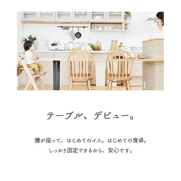 ベビーチェア キッズチェア ハイタイプ ハイチェア 子供用椅子 木製 大和屋 すくすく スリムプラス テーブル付 sukusuku 人気 メーカー保証 7501 7502 7503|comodocasa|04