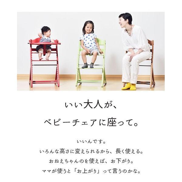 ベビーチェア キッズチェア ハイタイプ ハイチェア 子供用椅子 木製 大和屋 すくすく スリムプラス テーブル付 sukusuku 人気 メーカー保証 7501 7502 7503|comodocasa|06