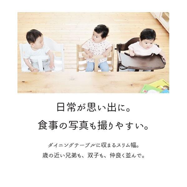 ベビーチェア キッズチェア ハイタイプ ハイチェア 子供用椅子 木製 大和屋 すくすく スリムプラス テーブル付 sukusuku 人気 メーカー保証 7501 7502 7503|comodocasa|07