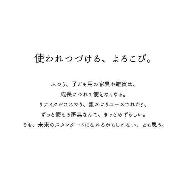 ベビーチェア キッズチェア ハイタイプ ハイチェア 子供用椅子 木製 大和屋 すくすく スリムプラス テーブル付 sukusuku 人気 メーカー保証 7501 7502 7503|comodocasa|08