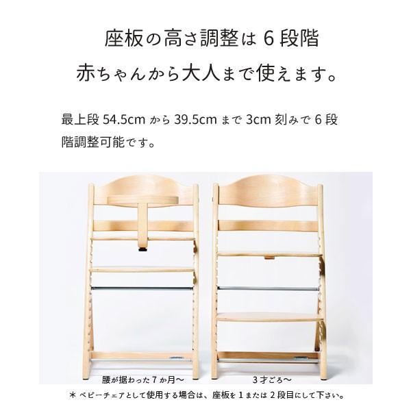 ベビーチェア キッズチェア ハイタイプ ハイチェア 子供用椅子 木製 大和屋 すくすく スリムプラス テーブル付 sukusuku 人気 メーカー保証 7501 7502 7503|comodocasa|09