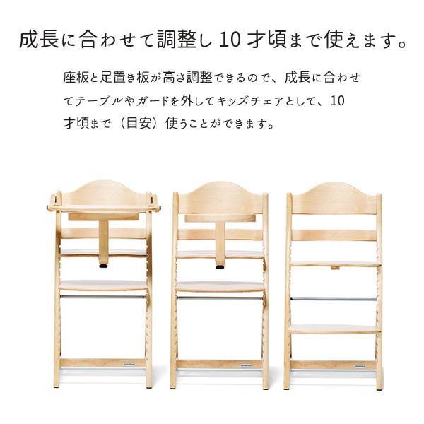 ベビーチェア キッズチェア ハイタイプ ハイチェア 子供用椅子 木製 大和屋 すくすく スリムプラス テーブル付 sukusuku 人気 メーカー保証 7501 7502 7503|comodocasa|10